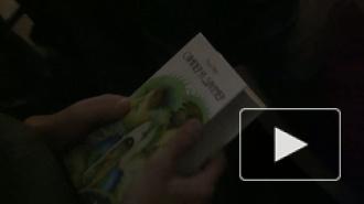 """""""Слипер и дример"""" от Чёрта. Солист группы """"Пилот"""" презентовал новую книгу"""