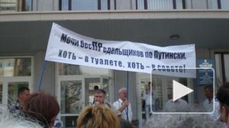 Новости последнего часа из Луганска: в город вошли БТРы, однако переговоры зашли в тупик