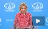 Захарова заявила о задержании норвежцами российского траулера