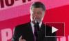 Доходы Петра Порошенко за год выросли почти в 100 раз