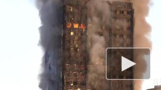 Число жертв пожара в жилом доме в центре Лондона выросло до 17