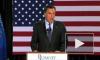 Митт Ромни победил на трех праймериз