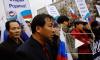 Медведев: Депортация таджиков из России - не кампания, а совпадение