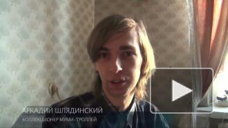 В гостях у Муми-троллей. Петербургская экскурсия в финскую сказку
