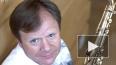 Посол Олимпиады отказался от покупки билета на Сочи-2014
