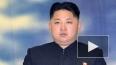 """Третий сын Ким Чен Ира провозглашен """"великим последовате ..."""