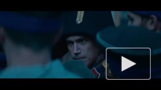 Представлен международный трейлер фильма о восстании декабристов