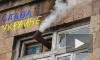 Новости Украины: страна будет греться по-французски