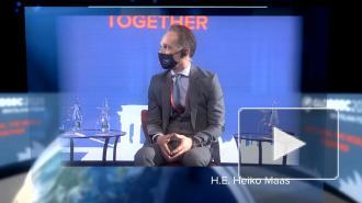 Хайко Маас: Европа не должна прекращать диалог с Россией
