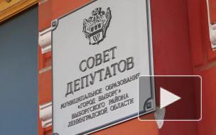 """Жителям Выборгского района рассказали о """"Социальном кодексе"""""""