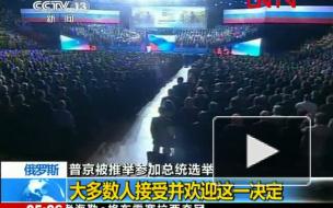 Путин прибыл в Пекин для обсуждения вопросов экономического сотрудничества