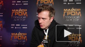 """Актер из """"Майора Грома"""" – о работе следователя"""