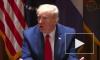 Трамп заявил о необходимости отрицательной процентной ставки в США