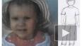 В Томске обнаружено тело, предположительно, пропавшей ...
