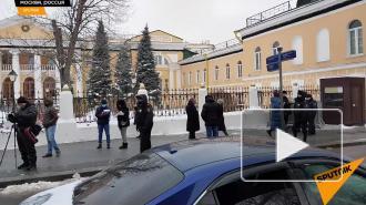 Противники Пашиняна собрались на митинг у посольства Армении в Москве