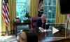 Видео: Трамп прервал телефонный разговор с премьером Ирландии ради комплимента журналистке