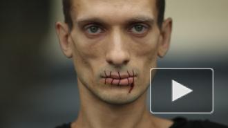 """Петербургский художник """"зашился"""" за Pussy Riot"""