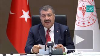 Турция отказалась покупать российскую вакцину от коронавируса