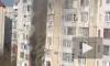 Во время пожара в Ставрополе пострадали три человека