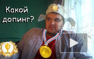 Красный Правдоруб: Параолимпийцы