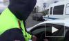 Полиция проверила 280 таксистов на соблюдение законодательства