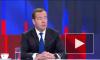 Медведев назвал свое самое сложное решение