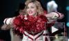 Петербургские родители хотят засудить Мадонну за гей-пропаганду
