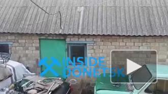 В ДНР сообщили о минометном ударе ВСУ по Донецку и Горловке