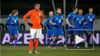 Квалификация Евро-2016: Исландия сенсационно обыграла Нидерланды