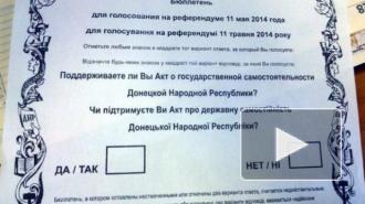 Последние новости Украины 12.05.2014: Турчинов не признает итоги референдума 11 мая, в Славянске была стрельба