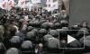 Сторонники Тимошенко, народные депутаты и милиция подрались у здания суда
