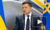 Зеленский видит риски для Украины в будущих переговорах Байдена и Путина