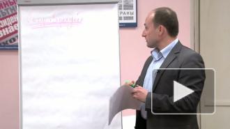 Русская политика-17: Школа блогера-патриота. Лекция 1