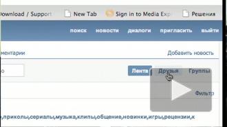 """Бу га га! Смольный заведет страничку """"Вконтакте"""""""