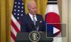 Байден назвал условие встречи с Ким Чен Ыном