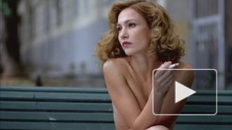 """Сериал """"Оттепель"""": Тодоровский выгнал голую жену на улицу"""