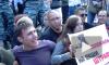 Петербургская полиция опять разогнала мирную акцию оппозиции