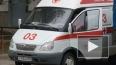 В Раухфуса врачи пытаются спасти годовалого ребенка, ...