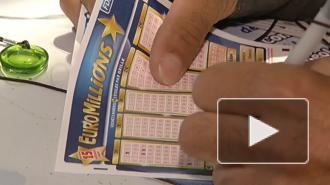 Житель Франции выиграл рекордные 200 миллионов евро в лотерею