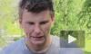 В Санкт-Петербурге по решению суда арестовано имущество Андрея Аршавина