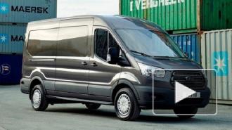 Ford Transit российской сборки стоит от 1,2 млн рублей