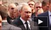 Эрдоган прибыл в Петербург, несмотря на протесты горожан