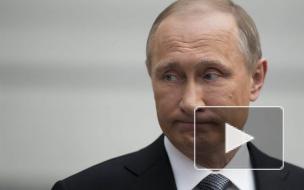 """Саммит""""большой семёрки"""" не смог принятьрешениепо России"""