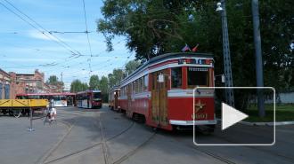 Туристический трамвай вернулся на улицы Петербурга в день рождения российского трамвая