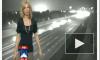 Телеканал Fox поймал в объектив НЛО прямо посреди выпуска новостей