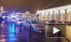 Уголовное дело о ДТП на Невском проспекте отправят на расследование в Москву