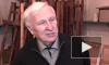 Эдуард Кочергин: Мои слова - мое богатство