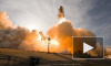США провели испытание крылатой ракеты наземного базирования