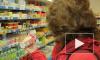 """Диетологи: """"Йогурты и творожные массы не помогают похудеть"""""""