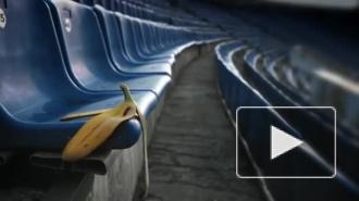 УЕФА серьёзно ужесточил наказание за расизм